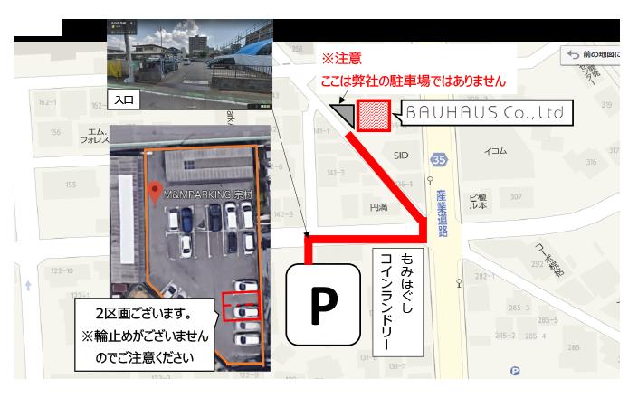 アクセスマップ|バウハウス