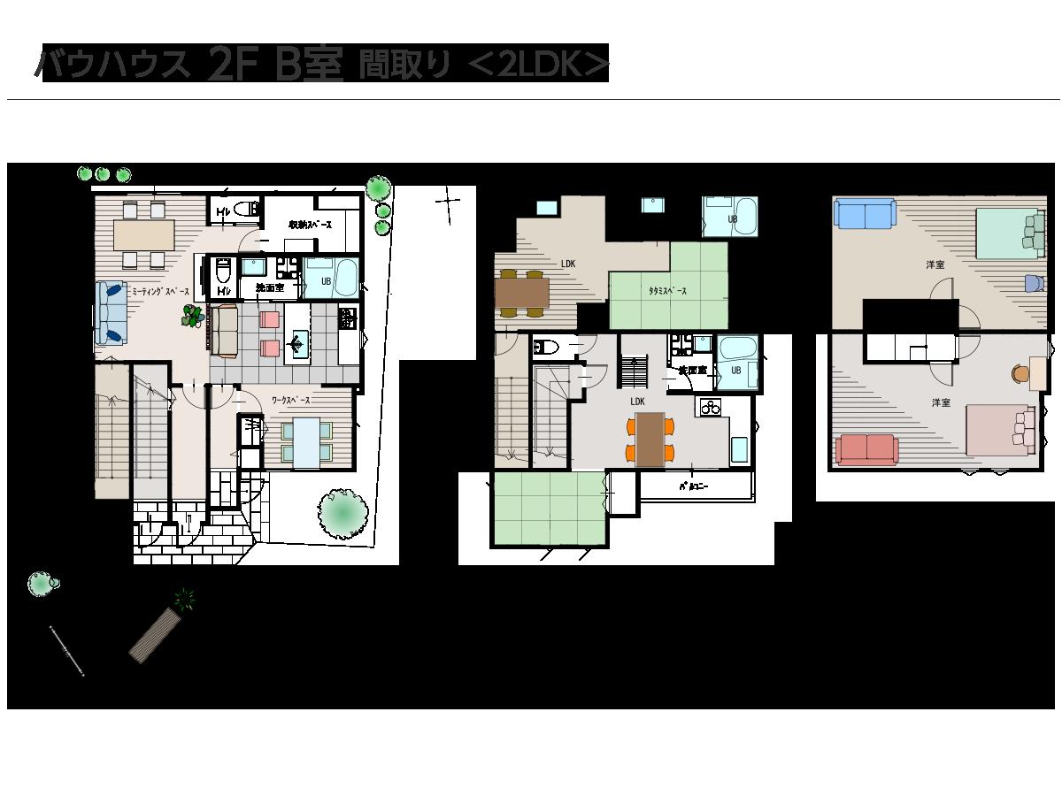 バウハウス 2F B室 間取り <2LDK>