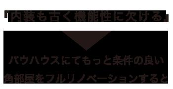 lifeplan002_text01
